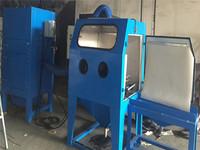 HGGS-943干式带除尘器喷砂机